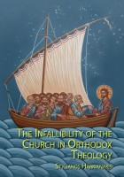 The Infallibility of the Church in Orthodox Theology-0
